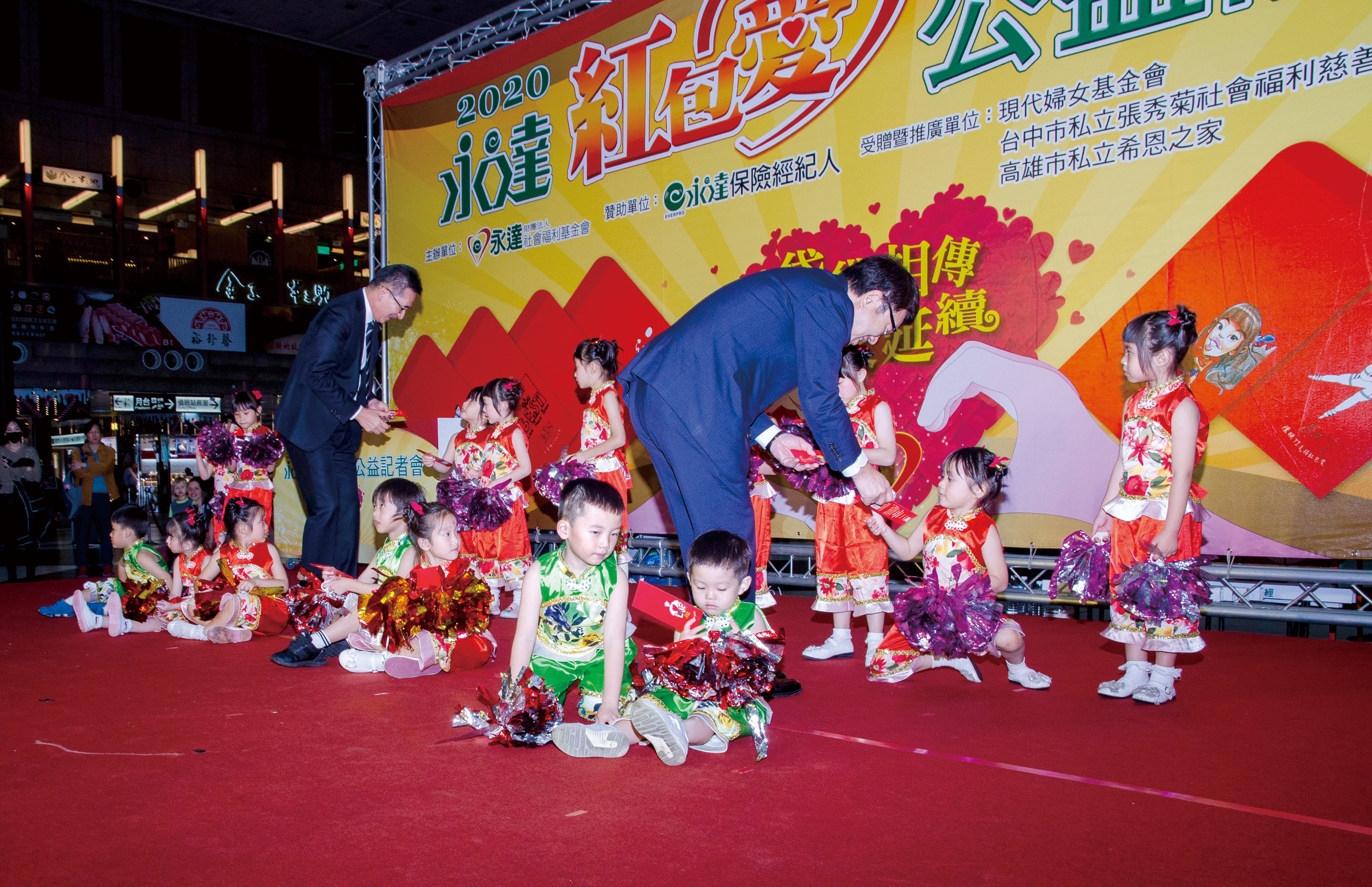 南佳幼兒園可愛的院生帶來精彩的開場表演後,吳董事長、陳總經理發給每位孩子代表平安吉祥、萬事如意、喜氣洋洋的紅包。