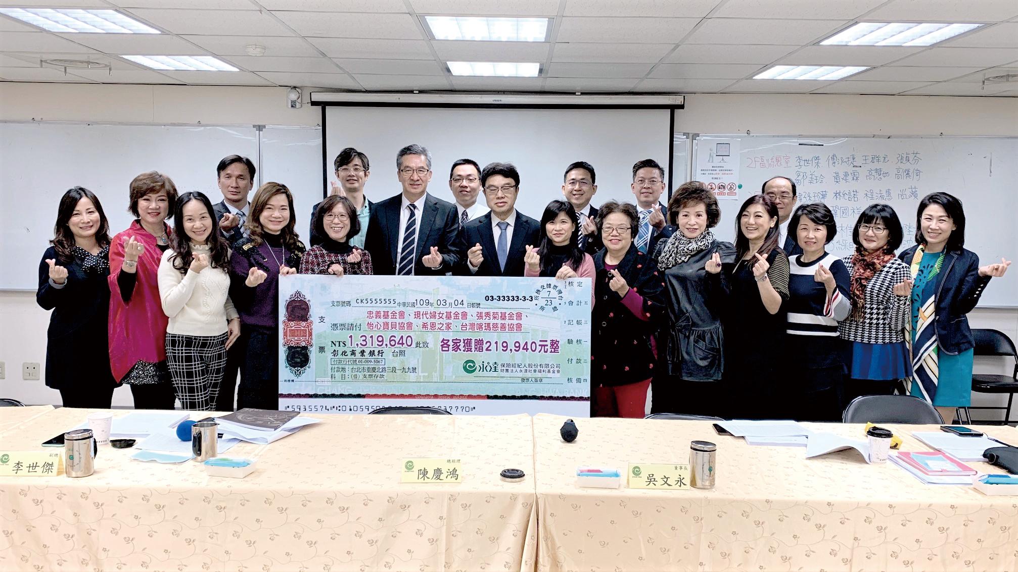 永達紅包愛北部捐贈儀式,由吳文永董事長(左7)、陳慶鴻總經理(左6)、韓孫珍華業務副總(右5)代表捐出。