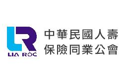 中華民國人壽保險商業同業公會[裝飾圖]