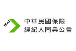 中華民國保險經紀人商業同業公會[裝飾圖]