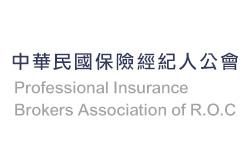 中華民國保險經紀人公會[裝飾圖]