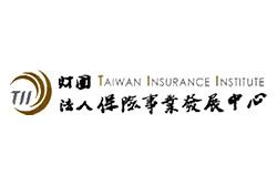 保險事業發展中心[裝飾圖]