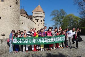 瑞士之旅合影- (10)