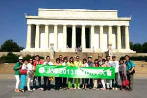 2013MDRT年會合影- (18)