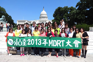 2013MDRT年會合影- (9)