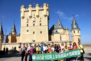 西班牙高峰會議合影-61