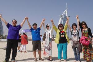 杜拜極峰會議合影-21