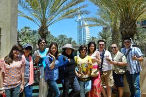 杜拜極峰會議合影-29