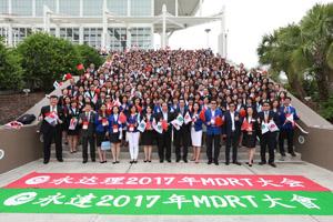 2017年MDRT年會永達陳慶鴻總經理與永達理吳永先董事長和兩岸MDRT績優人員於奧蘭多會場開心合影二