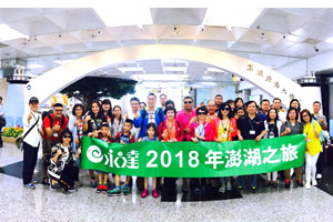20180430-黃建霖處經理與台北B團-馬公機場開心合影