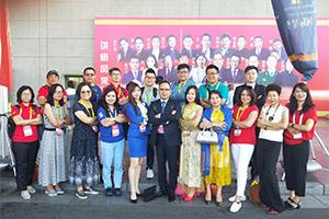 2018CMF年會於鄭州會展中心開心合影-2