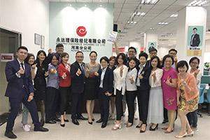 2018CMF年會參訪鄭州分公司開心合影