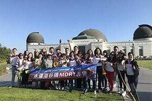 永達2018MDRT洛杉磯年會於格里菲斯天文台開心合影
