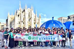 義大利高峰會議-9.4梯-團員與田文德副總於米蘭大教堂前開心合影-1