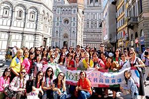 義大利高峰會議-9.4梯-團員與田文德副總於聖母百花大教堂前開心合影-1