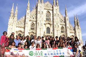 義大利高峰會議-9.6梯-團員與董事長夫人及李世傑副總於米蘭大教堂前開心合影-3