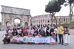 義大利高峰會議-9.6梯-團員與董事長夫人及李世傑副總於羅馬開心合影-3