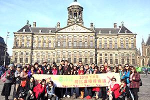 荷比盧極峰會議-0331梯-團員與總經理於阿姆斯特丹白宮開心合影