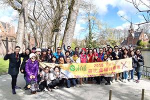 荷比盧極峰會議-0402梯-團員與董事長夫人及李世傑副總開心合影
