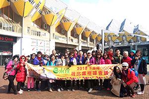 荷比盧極峰會議-0408梯-團員與韓孫珍華副總於方塊屋開心合影