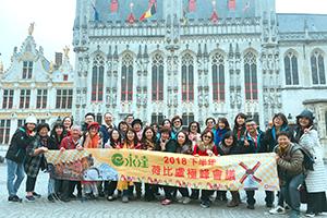 荷比盧極峰會議-0408梯-團員與韓孫珍華副總於布魯日市政廰開心合影