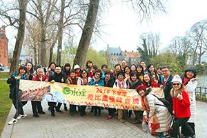 荷比盧極峰會議-0408梯-團員與韓孫珍華副總於布魯日開心合影
