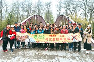 荷比盧極峰會議-0408梯-團員與韓孫珍華副總於布魯日開心合影2