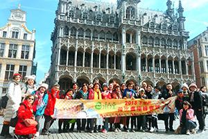 荷比盧極峰會議-0408梯-團員與韓孫珍華副總於布魯塞爾開心合影3