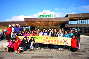 荷比盧極峰會議-0408梯-團員與韓孫珍華副總於庫肯霍夫花園開心合影