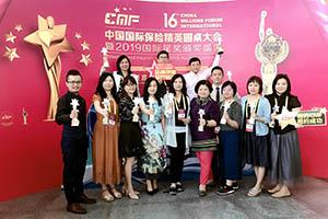 2019CMF-北區出團人員於CMF會場合影-1