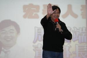 宏泰人壽董事長致詞1