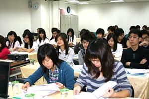 台灣大學財務金融學系企業參訪照片1