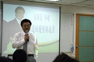 台灣大學財務金融學系企業參訪照片3
