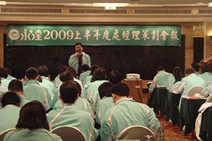 吳文永董事長於榮  譽宴上致詞