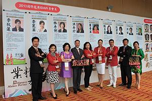 2013國際龍獎IDA年會合影2