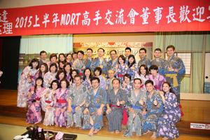 永達理上海分公司同仁與兩位董事長、總經理合照