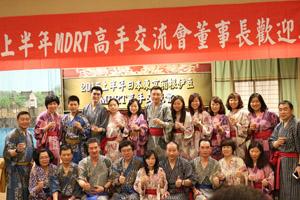 永達理北京分公司同仁與兩位董事長、總經理合照