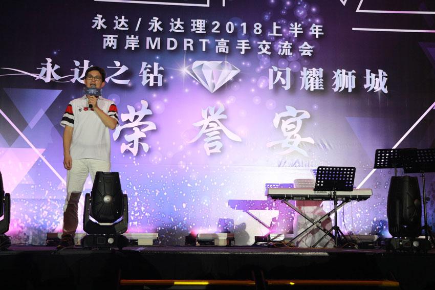 台灣前三名分享-邵志明區經理