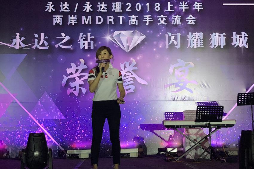 台灣前三名分享-劉凱妍處經理