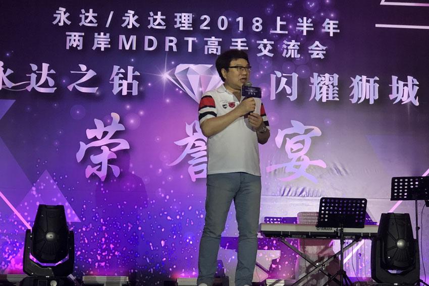 吳文永董事長上台分享