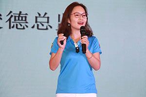 專題分享-梁桂梅籌備總監1