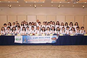 小組研討-關主棕銘籌備副總與袁靜總監和組員合照