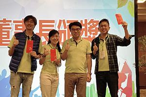 永達制度默寫前三名團隊區塊代表與吳文永董事長合影