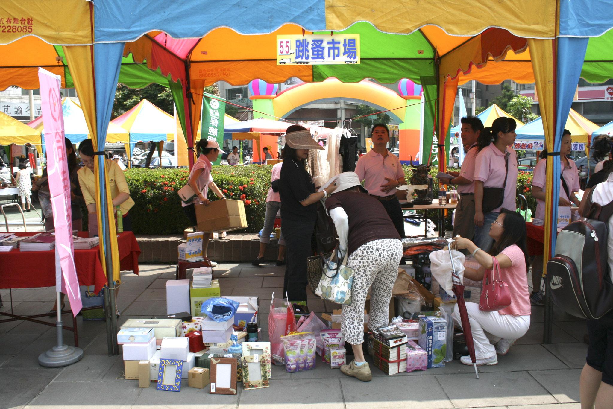 跳蚤市場攤位。