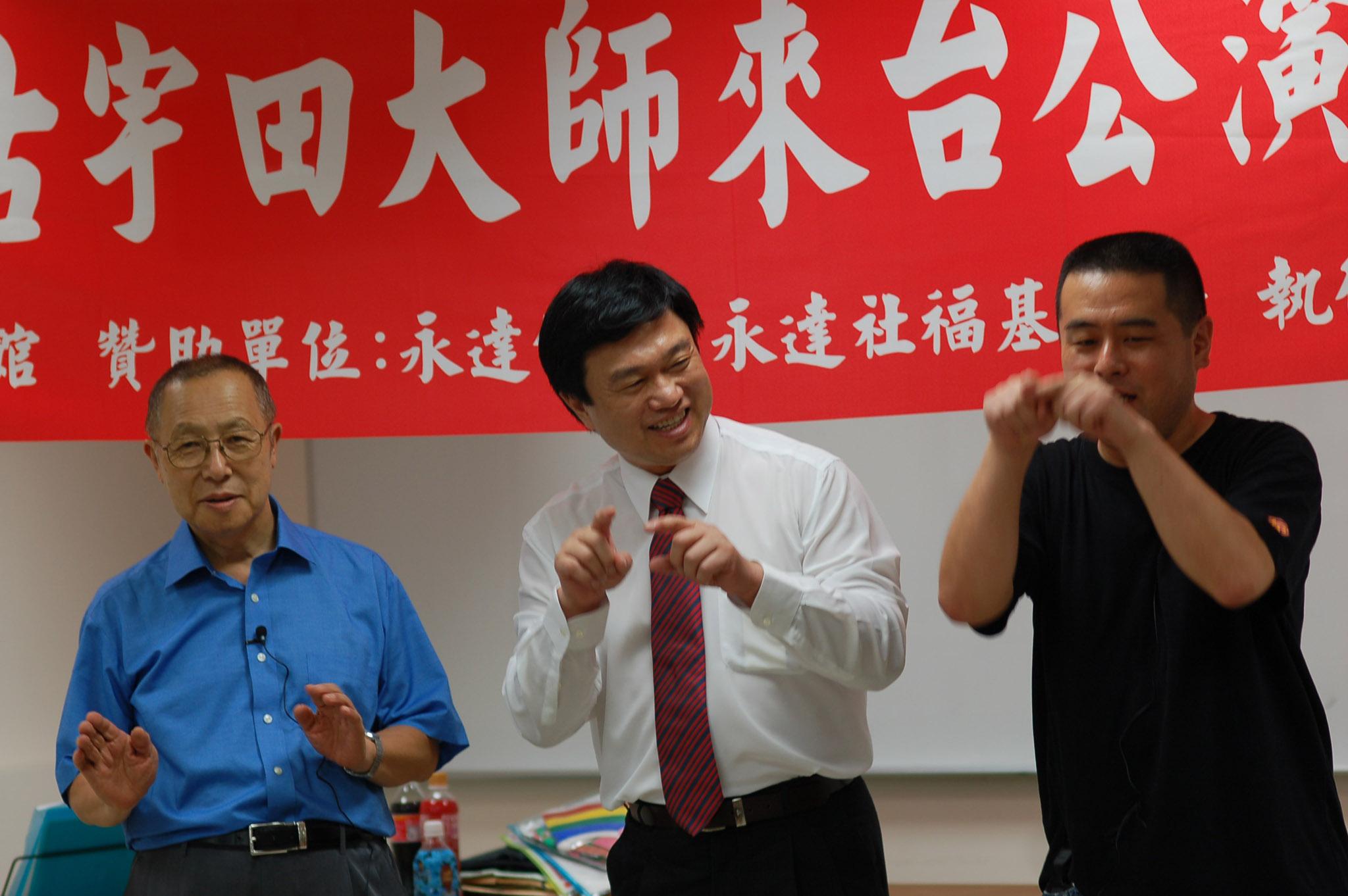 永達保經吳文永董事長(中)與古宇田亮順大師 (左)一同進行帶動唱表演。