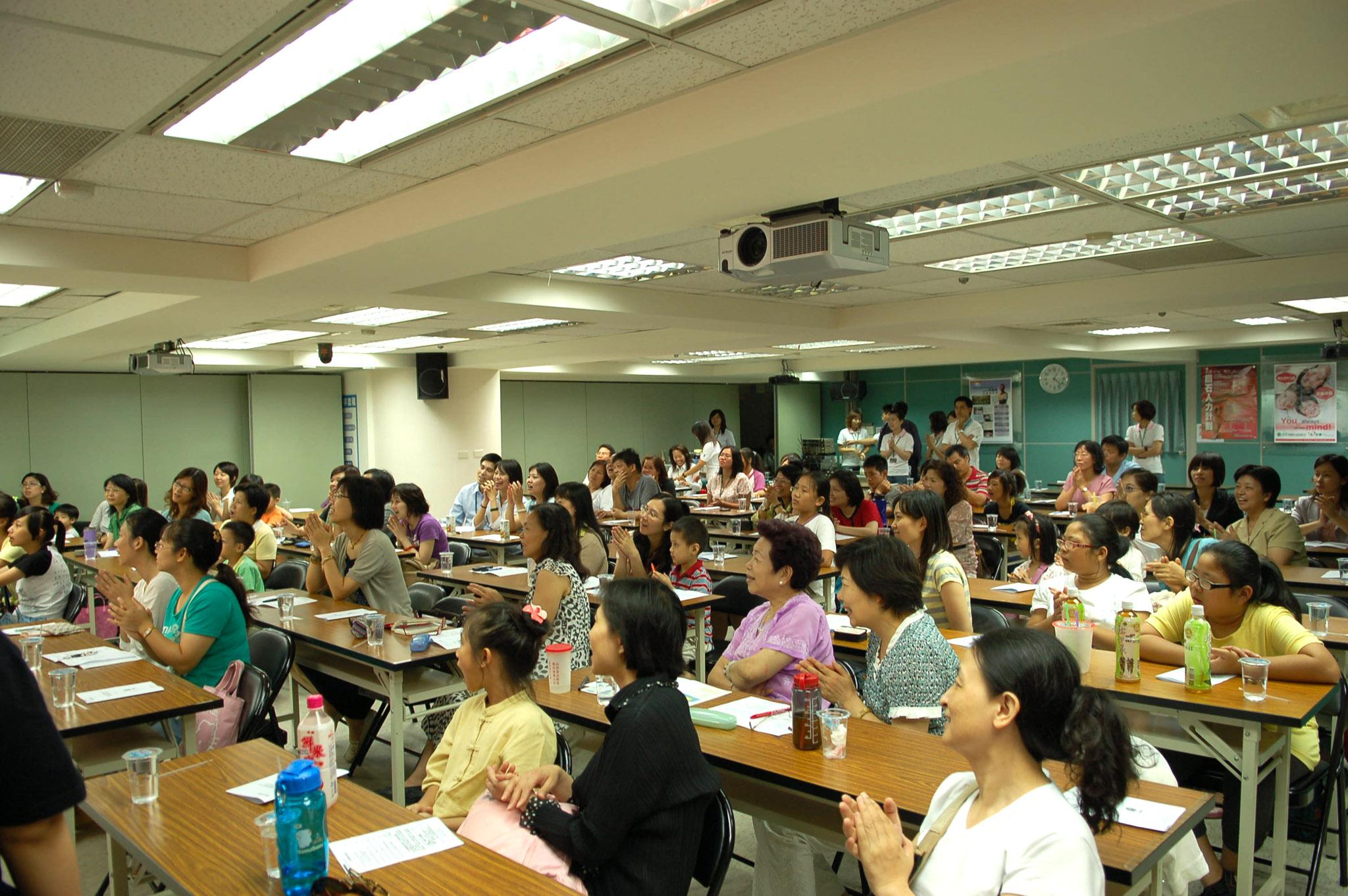 永達保戶百餘人報名參加研習會。