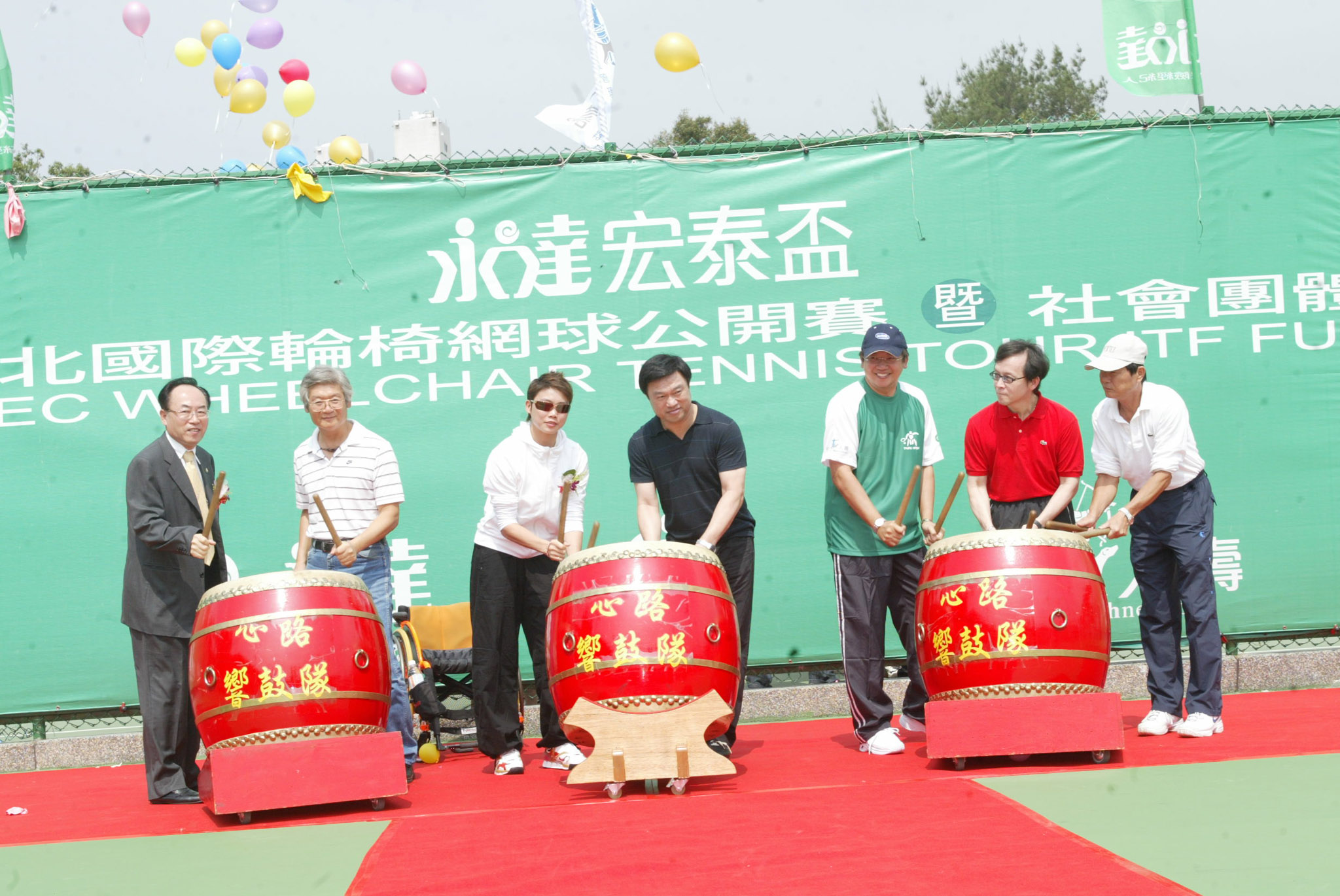 ▲現場貴賓擊鼓儀式為台北公開賽拉開序幕。