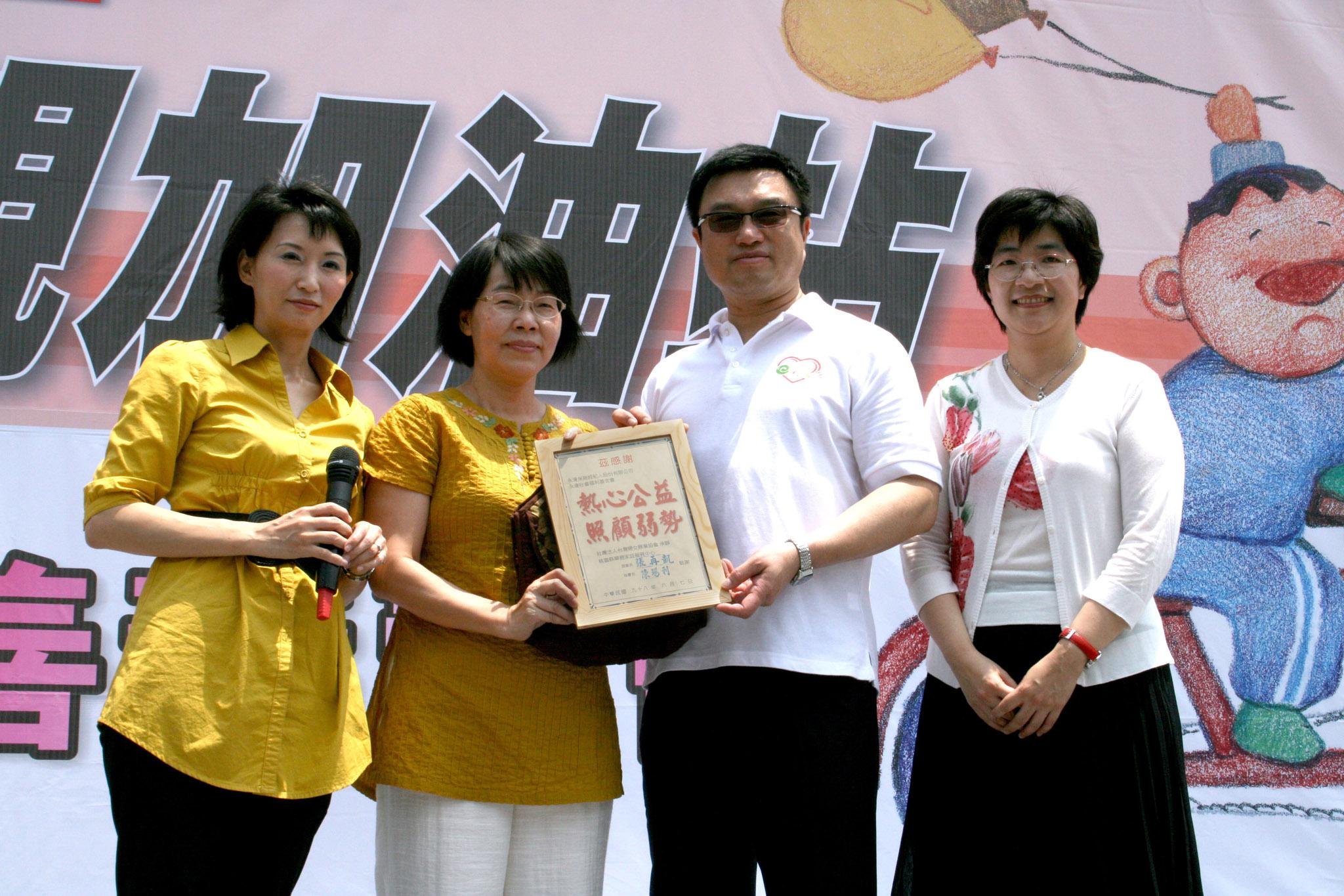 單親家庭服務中心陳瑪利秘書長頒贈感謝狀。