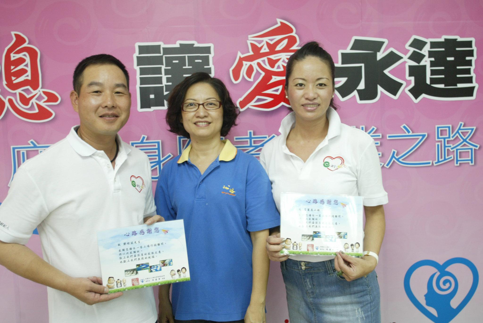 由永達南區鄭棕銘協理(圖左一)及李麗英副總(圖右一) 擔任一家工場行銷顧問協助經營指導。