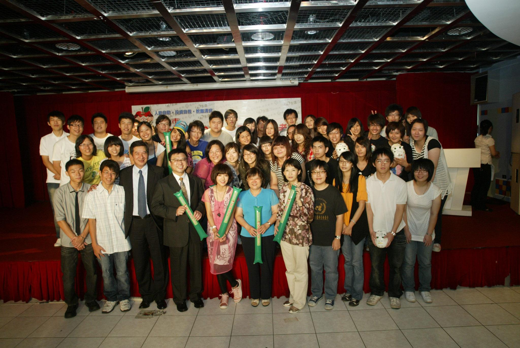 青蘋果帳戶專案同學滿2周年